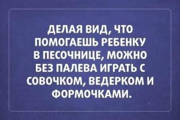 Женский юмор в картинках. Нежный юмор. Подборка milayaya-umor-milayaya-umor-22140224072020-10 картинка milayaya-umor-22140224072020-10