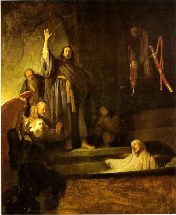 Rembrandt_Lazarus-um-ВОСКРЕШЕНИЕ-ЛАЗАРЯ (575x700, 275Kb)