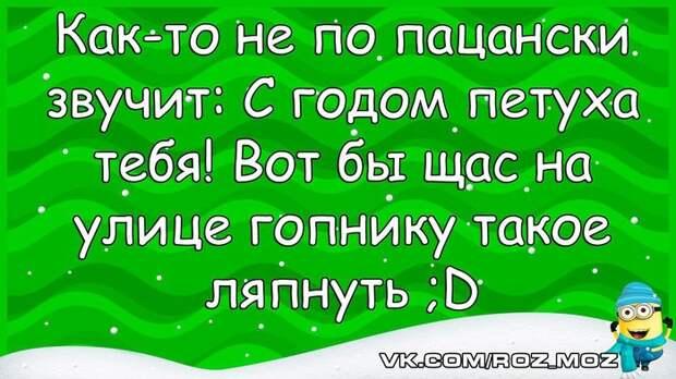 5402287_2600875532 (700x393, 79Kb)