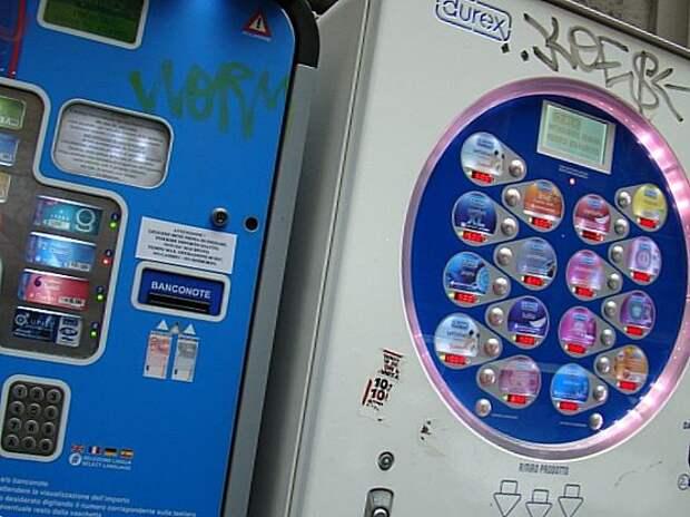 Автоматы по продаже презервативов
