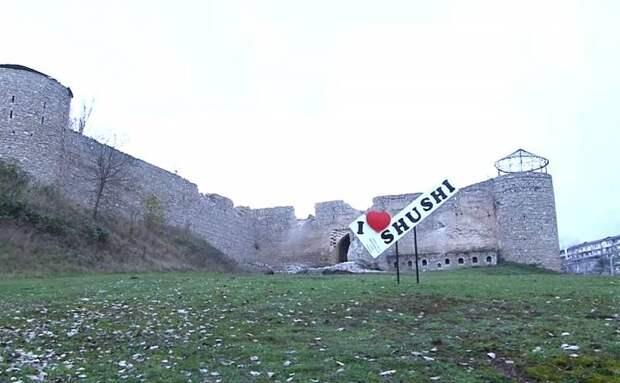 Баку представил доказательства взятия Шуши