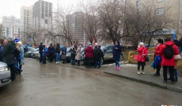 Массово эвакуируют суды вЕкатеринбурге из-за сообщений оминировании