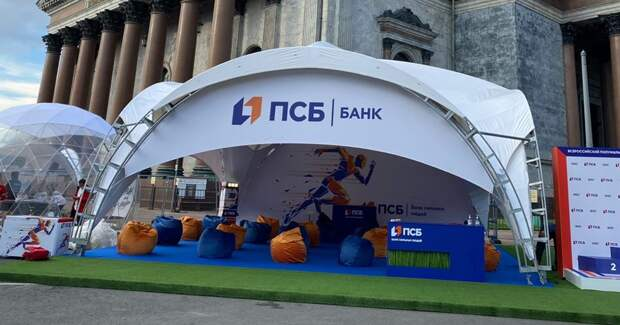 Промсвязьбанк потратит более 800 млн рублей на привлечение новых клиентов, SMM и digital-услуги