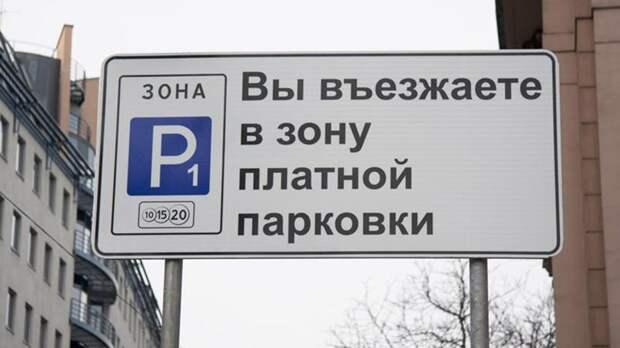 Парковка на Петроградке станет платной в 2022-2023 году