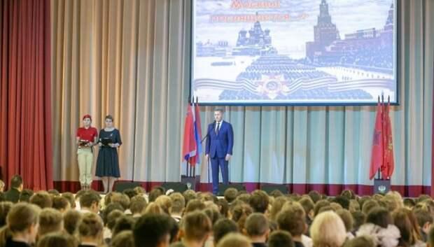 Замруководителя объединения «Память» получил медаль Совета ветеранов Минобороны
