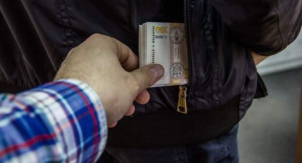 Ошарашить карманника
