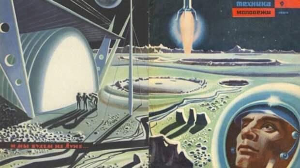 Советская утопия в научно-фантастических иллюстрациях светлого будущего –  Zagge.ru