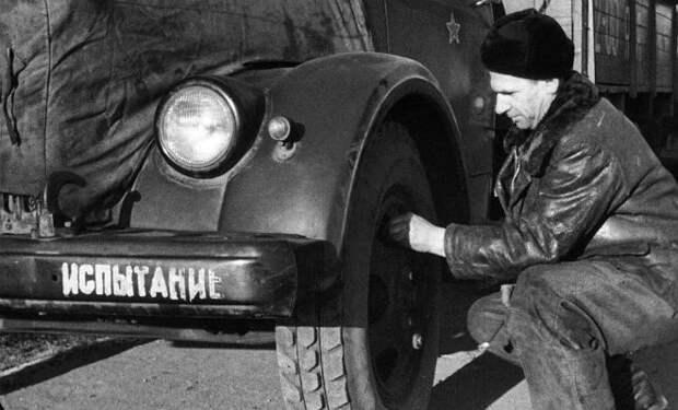 Испытание долговечной шины: разработка СССР