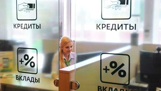 В ЦБ указали, как платить по кредитам во время нерабочих дней до 11 мая
