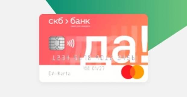 Быстрый кредит наличными – удобно и выгодно