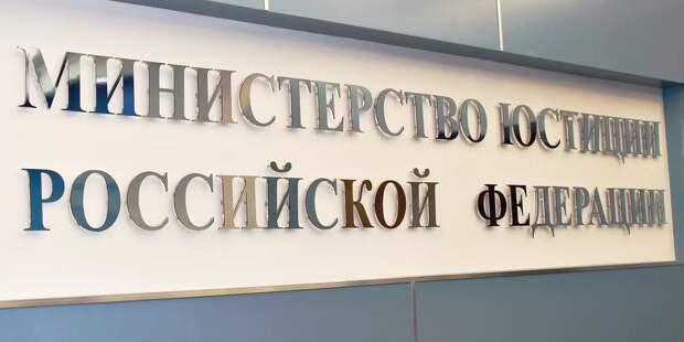 Минюст раскритиковал ЕСПЧ за решение по Навальному