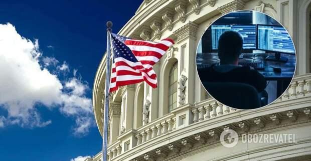 США расширили санкционный список против россиян за киберпреступления | Мир | OBOZREVATEL