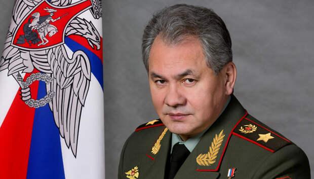 Сергей Шойгу стал почетным гражданином Московской области