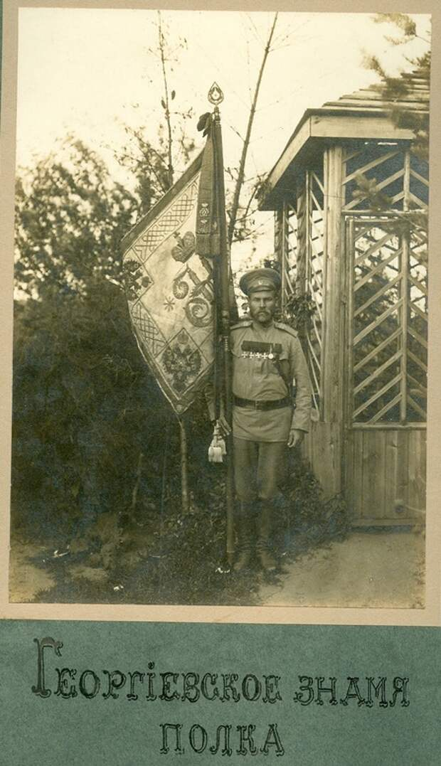 68-й Лейб-пехотный Бородинский Императора Александра III полк