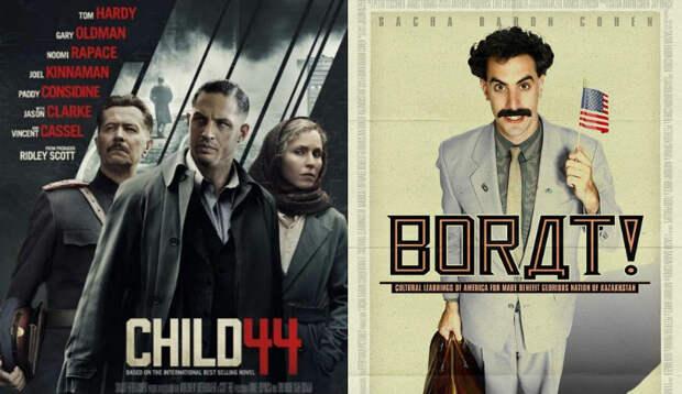8 фильмов, запрещенных к показу в России