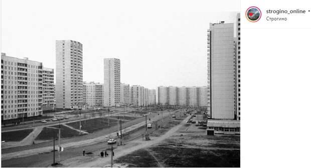 Фото дня: Строгино в конце 80-х годов