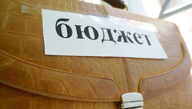 Подмосковная таможня отчиталась о перечислениях в бюджет РФ через единый лицевой счет