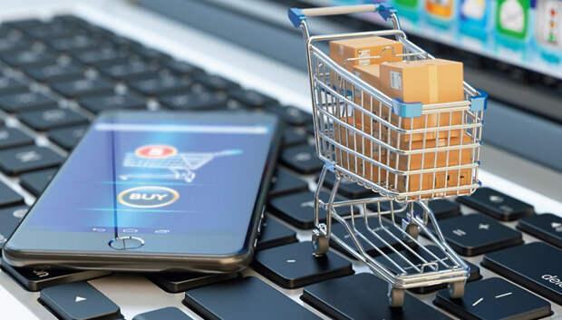 Семинар для экспортеров по электронной торговле проведут в Подмосковье 25 октября