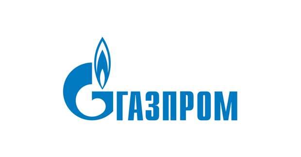 """""""Газпром"""" прогнозирует увеличение добычи газа в 2021 году до 510 млрд кубометров"""