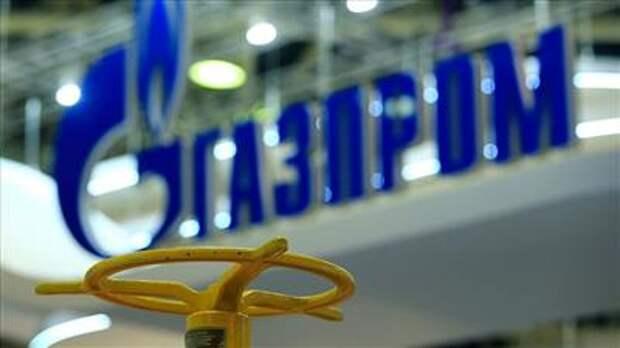 """Минэкономразвития предложило транспортировать водород по трубам """"Газпрома"""" - СМИ"""