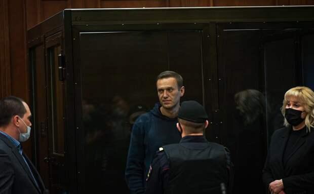 Дутые поддержка и неприкосновенность Навального