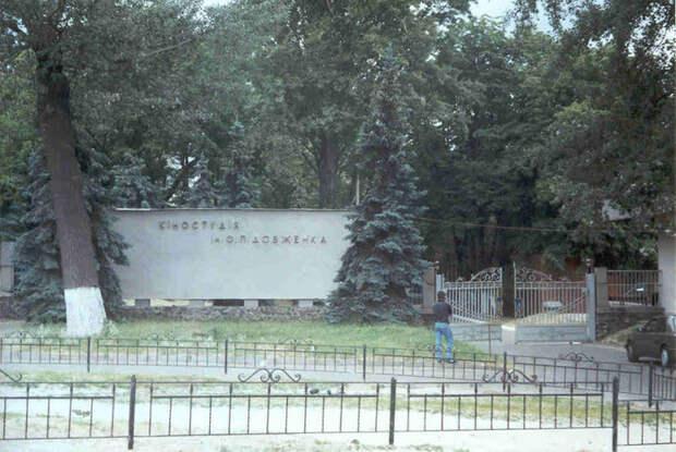 На Украине хотят продать киностудию имени Довженко