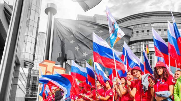 Россияне больше не хотят быть европейцами!