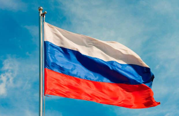 В Бабушкинском парке пройдет праздничная онлайн-программа ко Дню государственного флага