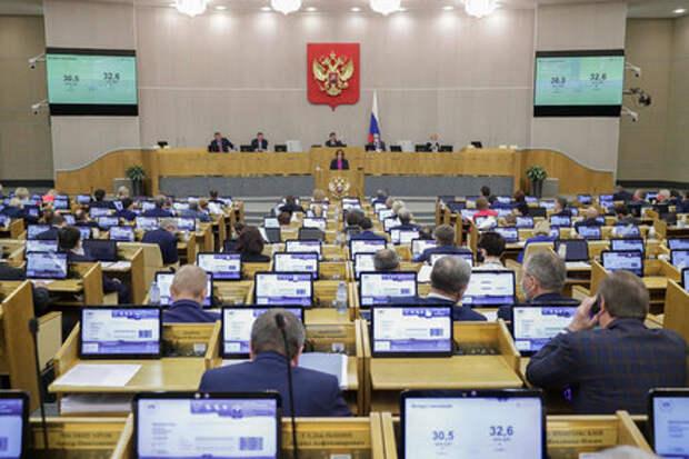 Имущество российских чиновников и силовиков захотели засекретить