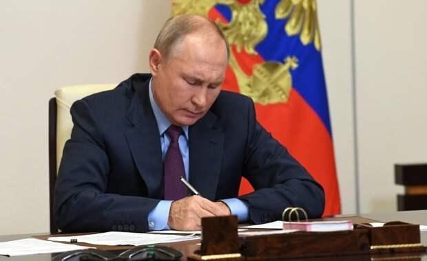 Победу Байдена на выборах президента США признал Путин