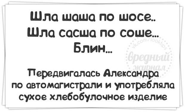 1377658424_frazochki-25 (604x369, 91Kb)