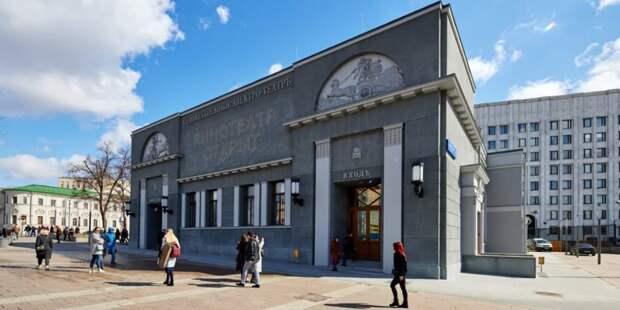После семилетней паузы кинотеатр «Художественный» получил новую жизнь. Фото: М. Денисов mos.ru