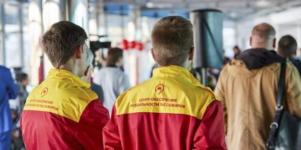 На 428 маршруте в Южном Медведкове начали оказывать помощь маломобильным пассажирам