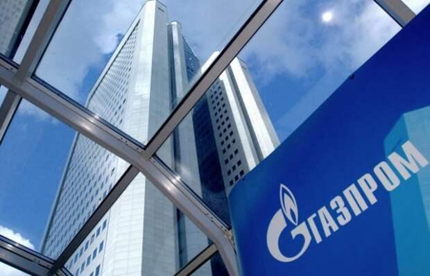 """""""Газпром"""" не захотел бронировать допмощности у Украины"""