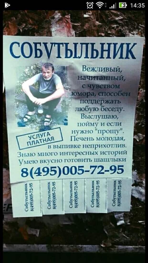 Стоит, значит, грузин прямо возле дороги и, мягко говоря, писает...