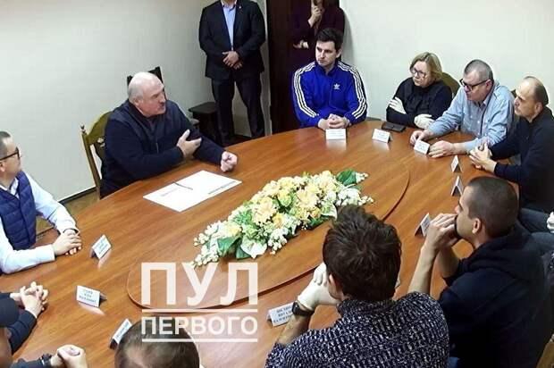 Лукашенко в СИЗО КГБ с оппозиционерами, 10.10.20.png