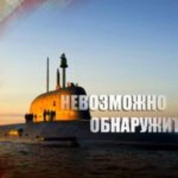 «Особенно это любят шведы»: Почему США два дня не могут отыскать подлодку России вблизи Кипра