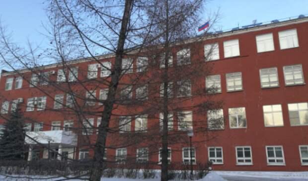 Из-за выбросов ввоздух «Уралхимпласт» вТагиле ждет административное расследование
