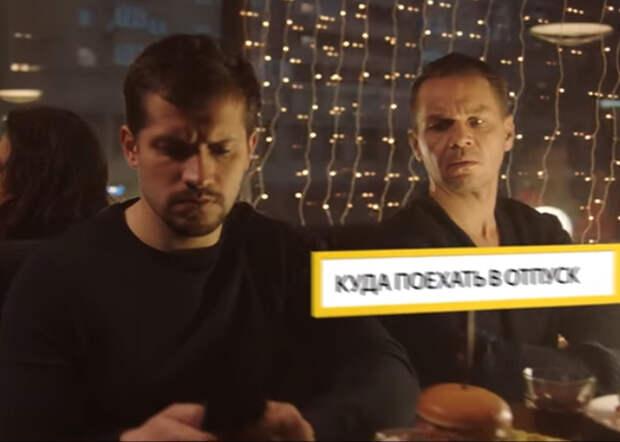 """Стало известно, почему """"Петров"""" и """"Боширов"""" решили поехать в ..."""