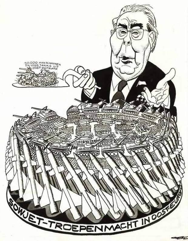 Огромная советская военная группировка в Восточной Европе и символический жест по ее сокращению (1979 год)