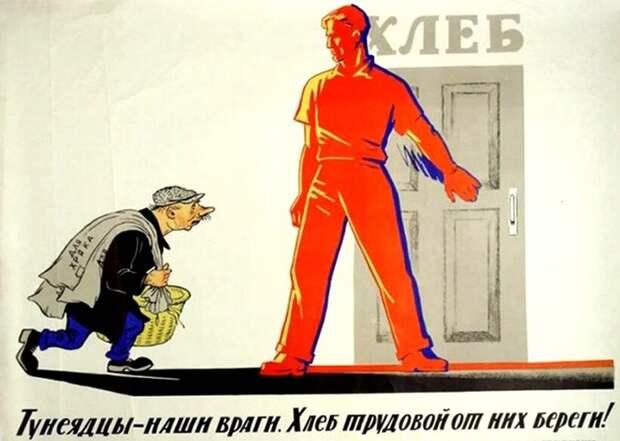 Кого называли тунеядцами в СССР, и почему было опасно не работать