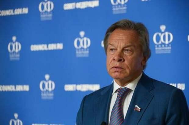 Сенатор Пушков высмеял слова Кулебы о намерении Украины «задавить» Россию в суде по инциденту в Керченском проливе
