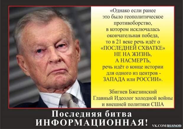 «Мультики» Путина стали «мировой угрозой»
