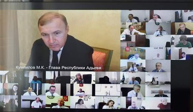 Глава Адыгеи в режиме ВКС провел планерное совещание