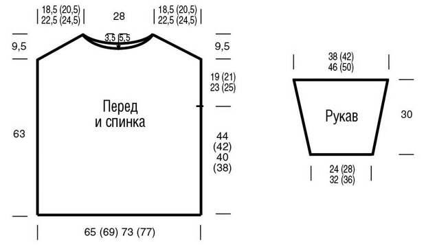 Модный джемпер для дам до 62-го размера, связанный спицами простейшим узором