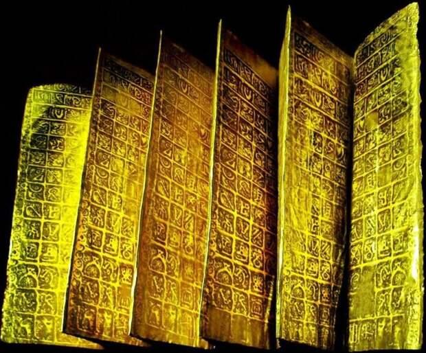 НЛО.Тайна золотой книги пришельцев!