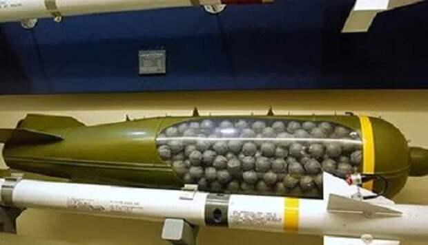 Кассетные боеприпасы война, оружие, факты