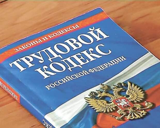 Минтруд РФ разъяснил, на какие части можно делить ежегодный оплачиваемый отпуск