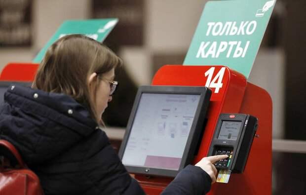 Последние новости России — сегодня 3 апреля 2020