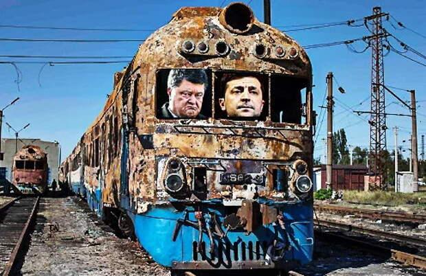Зачем Украина массово скупает списанные и бракованные вагоны из России